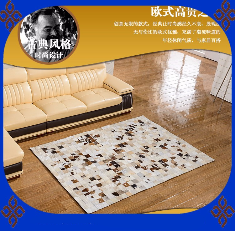Free Shipping 100 Natural Genuine Cowhide Rug Fasteners In Carpet From Home U0026 Garden