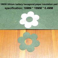 25pcs/lot 18650 Lithium Battery Pack Accessories Insulation Pads Surface Mats 6 Corner Mei-Ying Paper Insulation Pad Meson