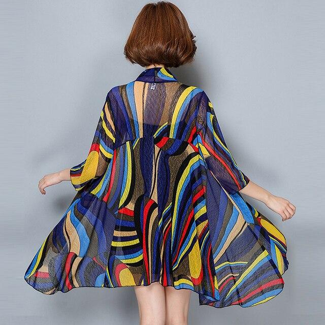 TingYiLi Summer Cardigan Women Beach Cardigan Long Kimono Cardigan 5