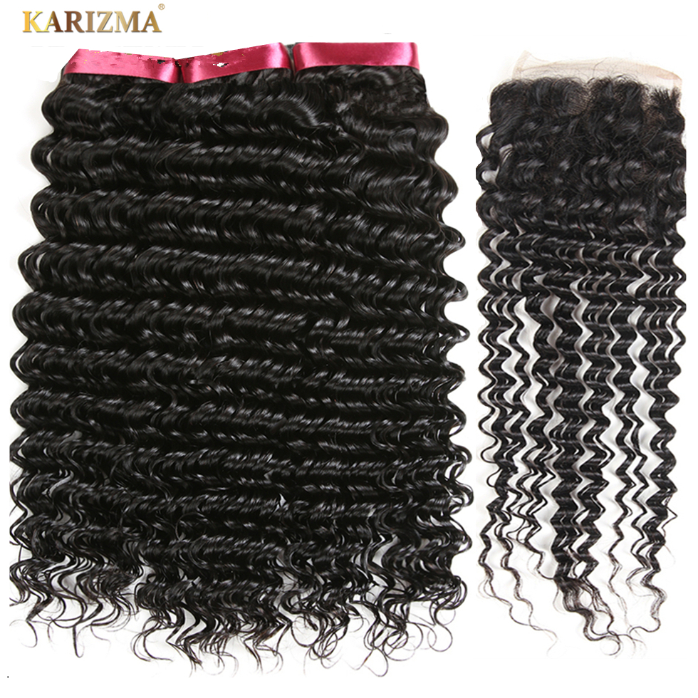 Karizma Brazilian Deep Wave Bundles With Closure 4X4 Free Part 100% Human Hair 3 Bundles With Closure 4Pcs Non Remy Hair Weave