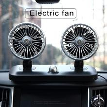 Car Fan With Double Head 180 Degree Rotating Around 12V 24V Powerful Cooling
