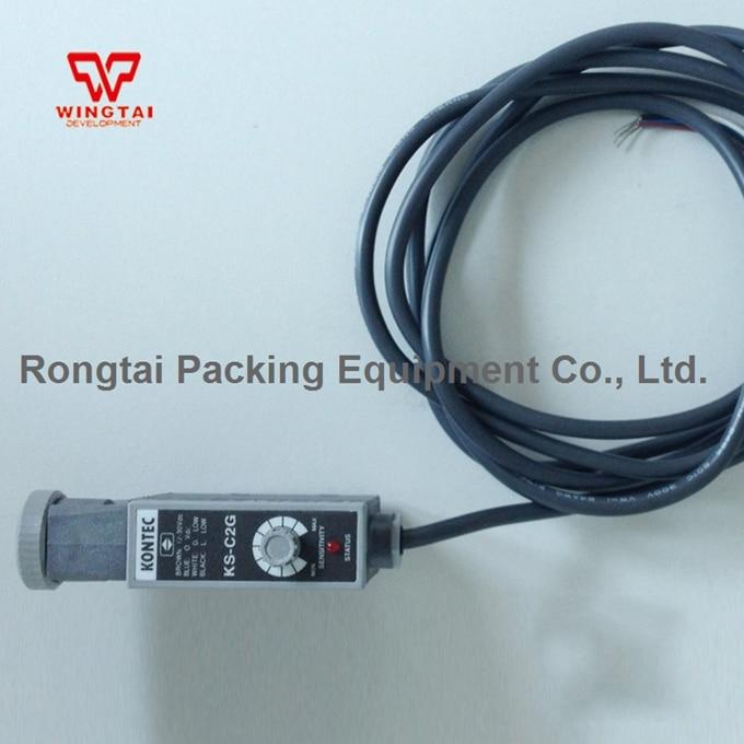 KETAI  Optoelectronic Switch Photo-electricity Eye /Sensor  KS-WG22 electricity market reform