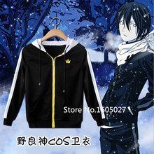 Anime Noragami Hoodie Stray God Aragoto Yato Action Figure Cosplay Noragami  Hoodie Sweater Long Sleeve Coat Costume Hoodie new