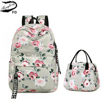 FengDong 2pcs/set floral print school bags for teenage girls women rose flowers school backpack kids book bag set dropshipping(China)