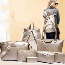 Nova maré das mulheres das mulheres em relevo bolsas femininas 7 conjuntos de mulheres da moda saco composto MB8