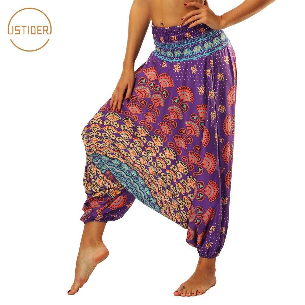 Frauen Breite Bein Boho Yoga Harem Pants Bequeme Gypsy Hippie Indischen Thailand Böhmischen Palazzo Hosen Gesmokt Taille Aladdin Hosen Sport & Unterhaltung