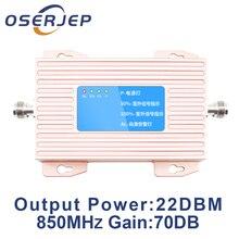 OSERJEPNewest 2 г/4 г LTE ретранслятор GSM 850 Band 5 телефон усилитель сигнала Сотовый телефон сотовая связь усилители домашние не включают телевизионные антенны