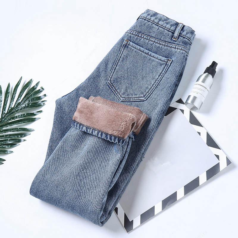 Winter Plus Velvet Jeans Femme Thick Warm High Waist Jeans Woman Vaqueros Mujer Loose Long Harem Pants Women Ladies Jeans C5140