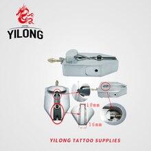 Silver Tattoo Machine Armature Bar Regulator Tattoo Accessories