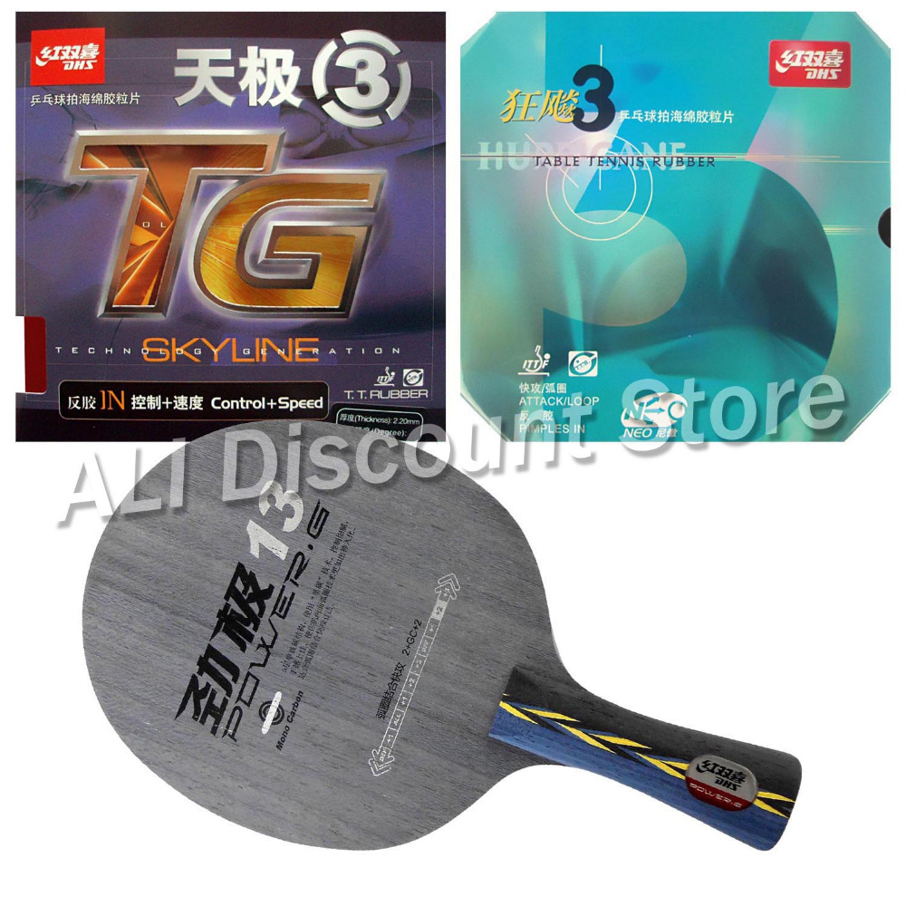DHS POWER.G13 PG.13 PG13 Blade with NEO Hurricane 3 and Skyline TG 3 Rubbers for a Table Tennis Combo Racket FL dhs power g13 pg13 pg 13 pg 13 blade with dhs hurricane2 hurricane3 rubbers for a racket shakehandlong handle fl