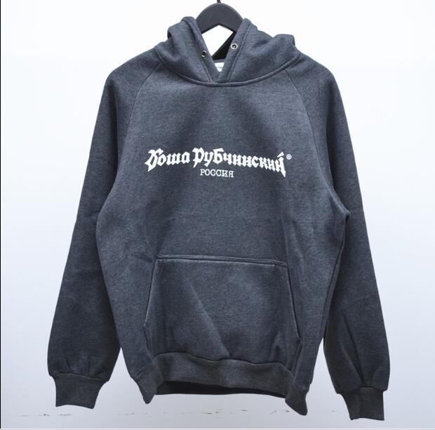 High Quality Fashion Stylist Style Gosha Men's Cotton Russian Alphabet Printing Hoodies High Street Hip Hop Hooded Sweatshirt