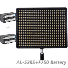 Aputure Amaran H528S LED Video Light Camera lighting 5500K Color Temperature With 2pcs NP-F750 Battery Freeshipping