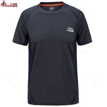 UNCO&BOROR plus size M~6XL 7XL Breathe Quickly Dry T-shirt military Compression Tshirt Summer Short Sleeves T Shirt tops&tees
