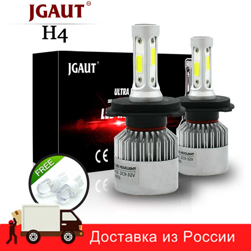 JGAUT S2 H7 LED H4 H11 LED H1 9005 9006 H3 880 COB LED Headlight 72W 8000LM Led Lamps For Car LED Headlights Fog Bulb 6500K 12V