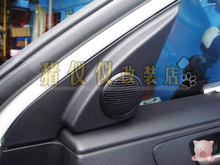 For Mazda 3 tweeter audio refires decoration cover horn