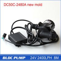 New DC50C 2480A 2400LPH 8M Speed Adjustable 24 Volt Small Electric Water Pump Manufacturers Direct Sale