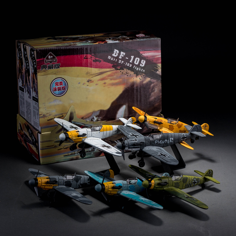 Germany Building Toys For Boys : Popular toy military airplanes buy cheap