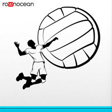 Volleyball Game Sport Ball Player Leap Feed Wall Sticker Vinyl Sporter Decal Removable Stadium Mural Interior Wallpaper 3455