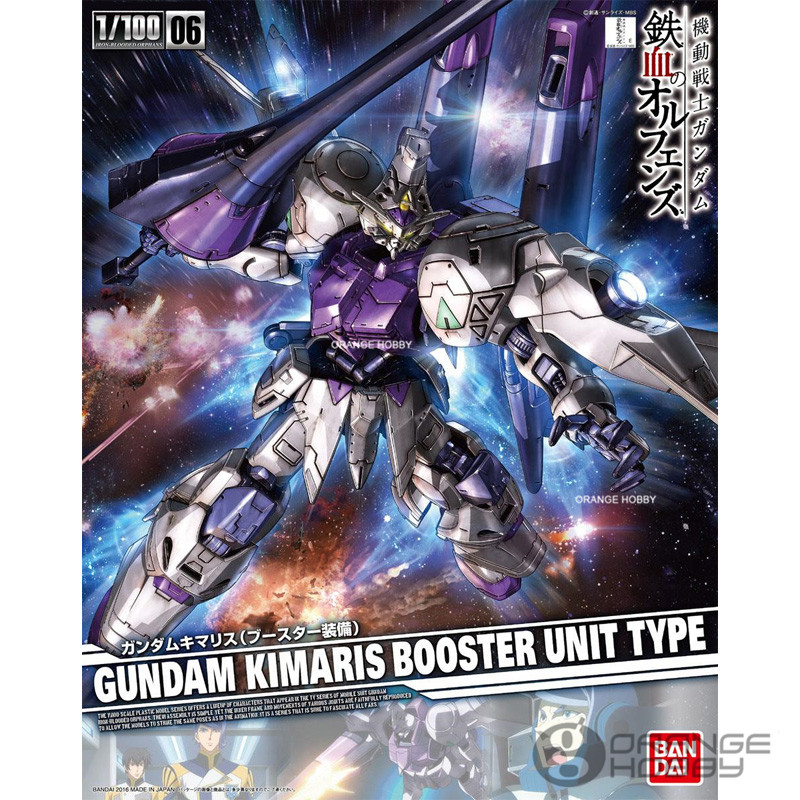OHS Bandai TV Iron-Blooded Orphans Season I 06 1/100 Gundam Kimaris Booster Unit Tpye Mobile Suit Assembly plastic Model Kits oh ohs bandai mg 179 1 100 sengoku astray gundam mobile suit assembly model kits
