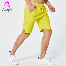 Adogirl macaron color mens knee length pants drawstring elastic male short trousers summer leisure bottoms outdoor sports pants
