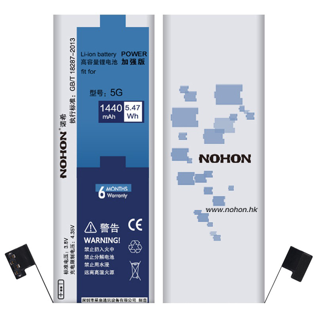 100% Original NOHON New Arrived Battery For Apple iPhone 5 5G 1440mAh + Free Repair Machine Tools + Retail Package Free Shipping