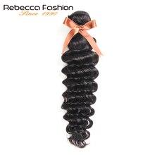 Rebecca Peruvian Loose Deep Wave Hair 1 Bundle Deals 10-26 Inch Natural Black Remy Human Hair Extensions Free Shipping