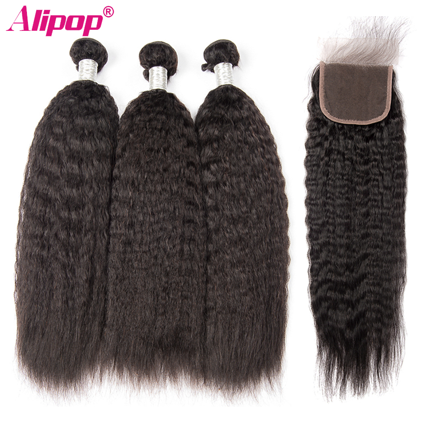 Kinky Straight Brazilian Hair Weave Bundles With Closure Human Hair 3 Bundles With Closure Alipop Remy