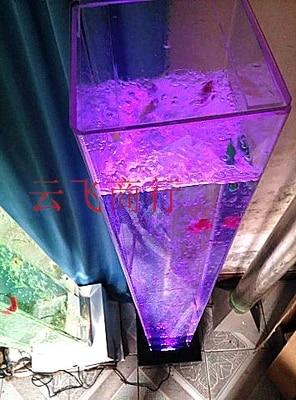 The Quartet Light Water Column Dancing Lights Crystal Bubble Lamp