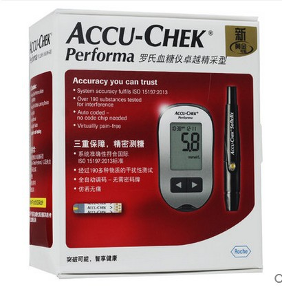 2018 Glicose Diabete Wholesale Trading Type Roche Excellence Excellent Glucose Meter Accu Chek Performa Contains No