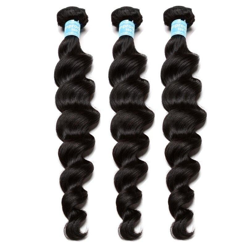 Loose Wave Brazilian Virgin Hair Weave Bundles Honey Queen Hair Products Human Hair Extensions Natural Color Hair Weaving