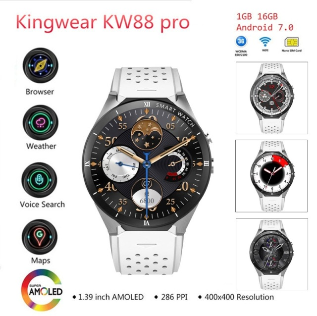 US $82 99 |KingWear KW88 Pro 3G Smartwatch Phone Android 7 0 Quad Core  1 3GHz 1GB 16GB Bluetooth 4 0 Smart Watch Phone GPS Wearable Devices-in  Smart