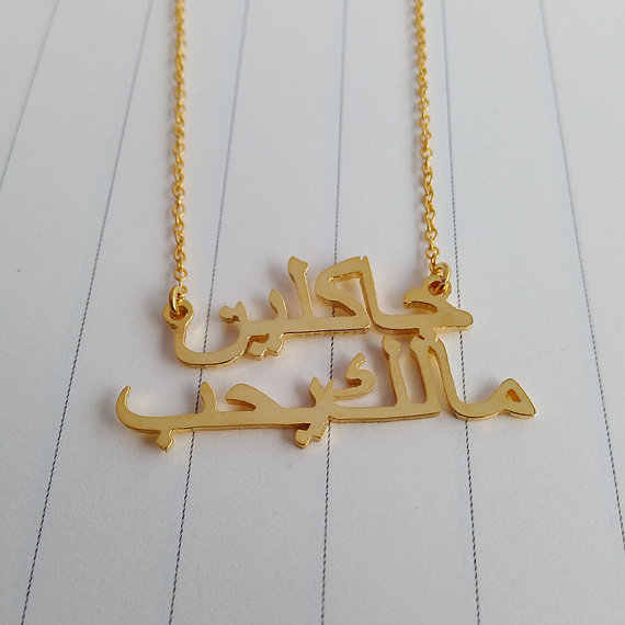 Double Arabic Name Necklace Personalized Silver Gold Choker Necklace Women  Men Best Friend Custom Islam Jewelry Bridesmaid Gift