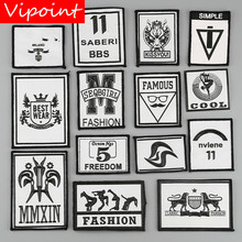 VIPOINT embroidery printed warning patches letter alphabet badges applique for clothing YM-23