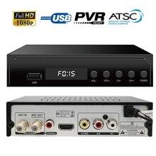 Canada DIGITAL TERRESTRIAL ATSC TV BOX 1080P HDMI (Digital/Analog) CONVERTOR RECEIVER HDTV NTIA Cert Without VHF UHF ANTENNA