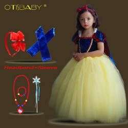 Birthday Girl Snow White Princess Dress Carnival Costume Children Evening Dresses First Communion Dress Kids Graduation Gown