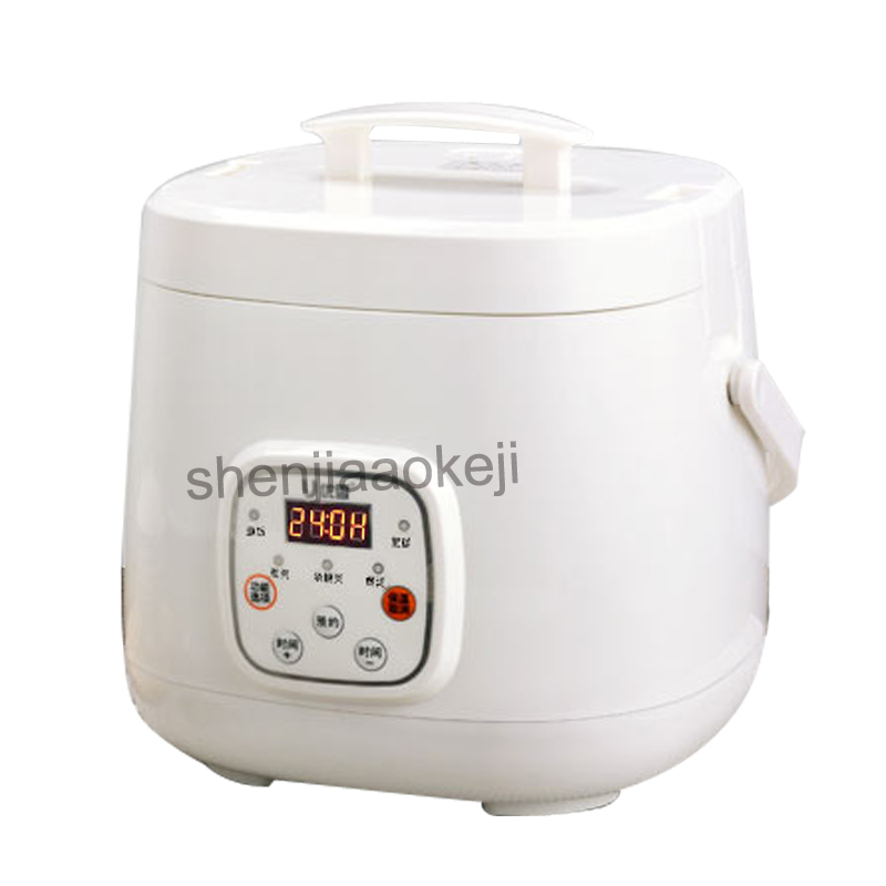 1pc 400W Household intelligent automatic mini rice cooker 2L multi-function Non-stick layer liner small rice cooker 220V household electric rice mill fresh rice machine automatic husker rice milling machine small rice mill 160w 220v 1pc