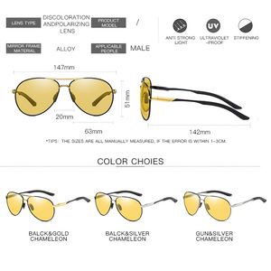 Image 5 - Day Night Vision 항공 안전 운전 포토 크로 믹 선글라스 남성 편광 된 카멜레온 선글라스 oculos de sol masculino