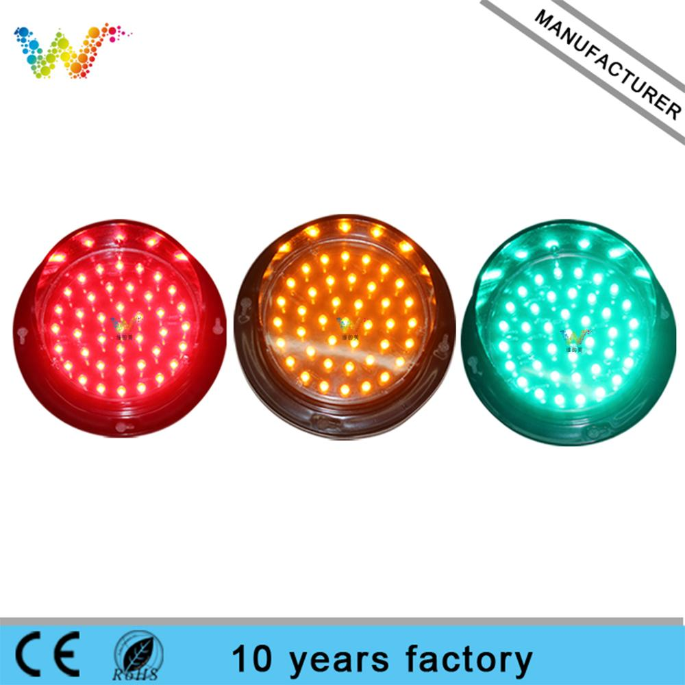 100mm LED Arrow Board Module 4 Inch Red Yellow Green 12V Traffic Light