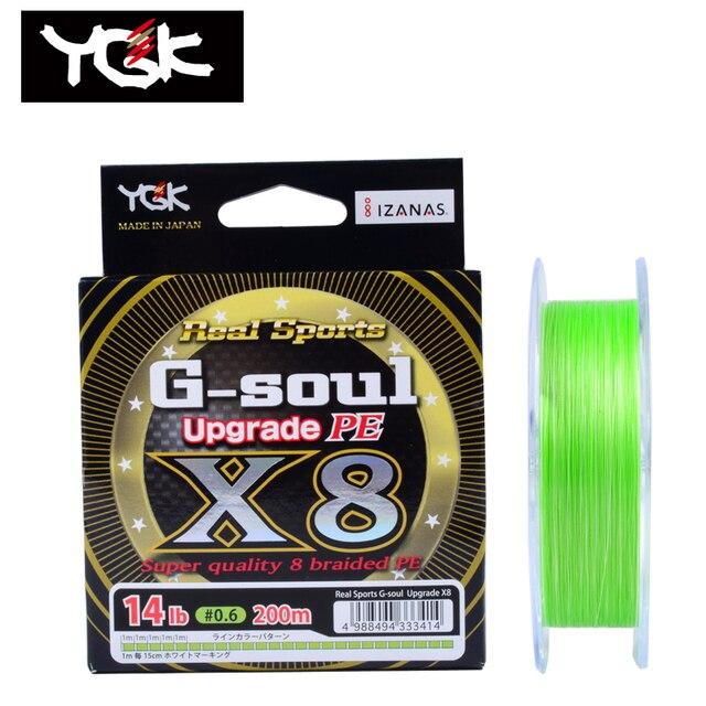 YGK G SOUL X8 アップグレード PE 8 ブレイド釣りライン日本製 150 メートル 200 メートルの遅いジギングラインルアー釣り糸