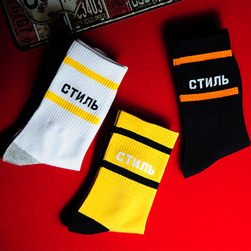 Korean Harajuku Street Style Letter Socks School men Ladies Hip Hop Female ART IS CRIME Socks the man Funny Socks(China)