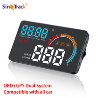HUD D2500 2in1 HD OBD2 GPS On board Computer LED Cars Speedometer Windshield Projector Fatigue Driving Alarm compatible all car
