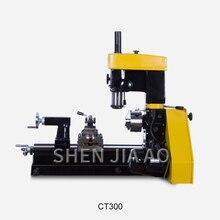 CT300 Multi-function Lathe Drilling Rig Drilling And Milling Machine 220V Metal Milling Machine Desktop Mini Lathe Machine 1PC