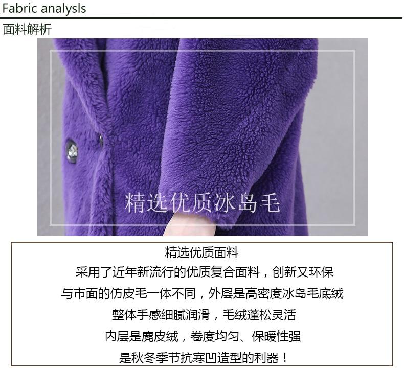 ours de réel violet 2