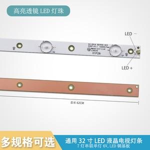 Image 4 - 新 1 セット = 3 個 7LED 620 ミリメートルledバックライトストリップKDL 32R330D 32PHS5301 32PFS5501 LB32080 V0 E465853 E349376 TPT315B5
