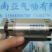ADVUL 20 40 P A Germany Festo cylinders