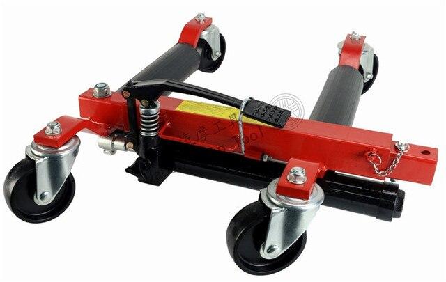 Automotive hydraulic shift tool hydraulic shift car drive hydraulic lifting tool to increase the cylinder