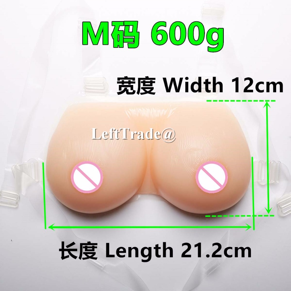 600g natural breast forms silicon boobs for men