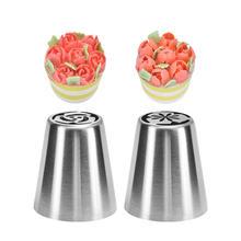 VOGVIGO 2Pcs Russian Nozzles Tulip Tips Icing Piping Cream Pastry Decorating Set Cake Cupcake Decorator Confeitaria
