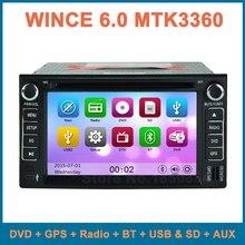 for Kia Carens Cerato Sportage Magentis Sorento Spectra Optima Rondo Car DVD Player Radio with GPS BT AUX free 8GB map card