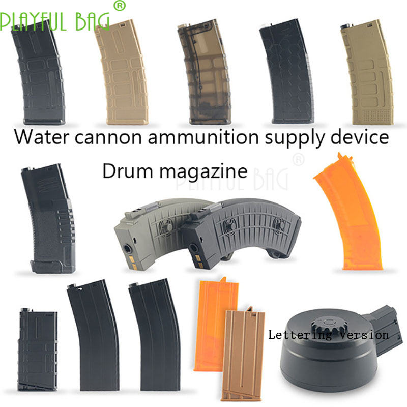 Gel Ball Gun Magazine MK18 MKM2 AK JINMing /LEHUI/ HK416  SCAR Secretary Jun Hui Gap Clip Drum Outdoor Sports Game